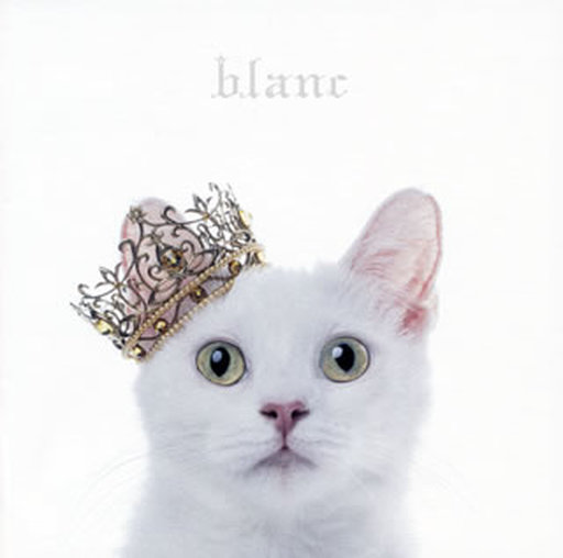 "【中古】邦楽CD Aimer / BEST SELECTION ""blanc""[通常盤]"