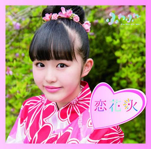 【中古】邦楽CD ふわふわ / チアリーダー/恋花火[通常盤](伊藤小春ソロジャケットver.)