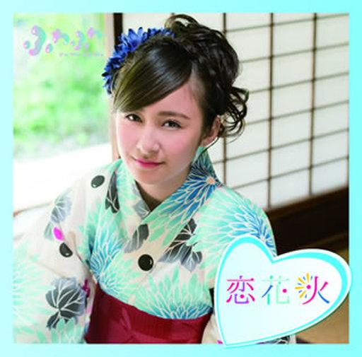 【中古】邦楽CD ふわふわ / チアリーダー/恋花火[通常盤](兼次桜菜ソロジャケットver.)