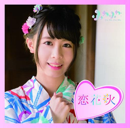 【中古】邦楽CD ふわふわ / チアリーダー/恋花火[通常盤](谷野有沙ソロジャケットver.)