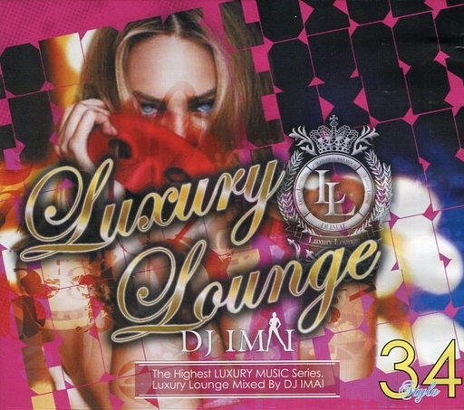 【中古】邦楽CD DJ IMAI / Luxury Lounge Style 34