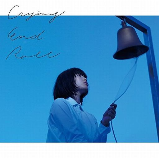 【中古】邦楽CD indigo la End / Crying End Roll[DVD付初回限定盤]