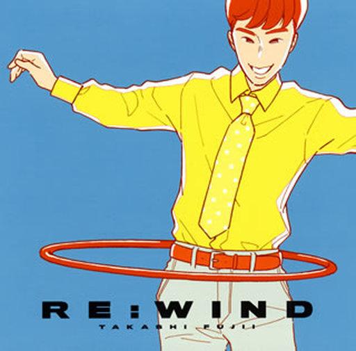 【中古】邦楽CD 藤井隆 / re:wind