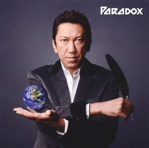 【中古】邦楽CD 布袋寅泰 / Paradox[通常盤]