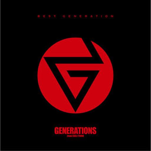 【中古】邦楽CD GENERATIONS from EXILE TRIBE / BEST GENERATION[DVD付豪華盤]