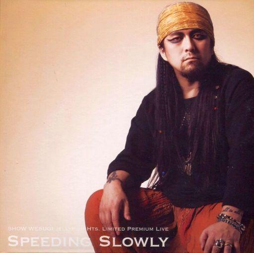上杉昇 / Speeding Slowly | 予...