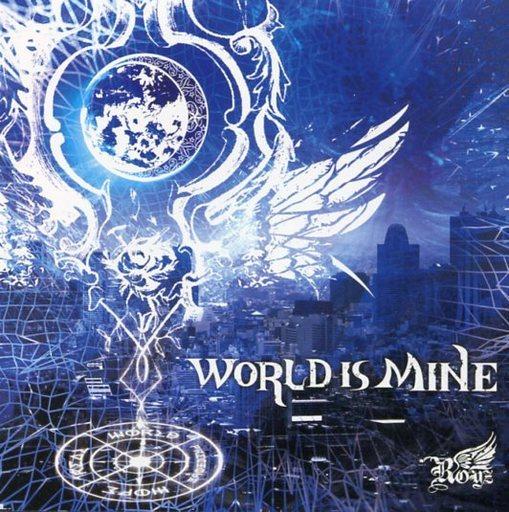 【中古】邦楽CD Royz / WORLDISMINE