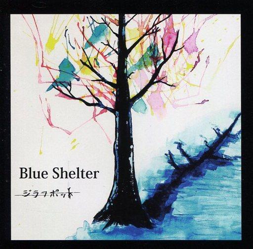 【中古】邦楽CD ジラフポット / Blue Shelter