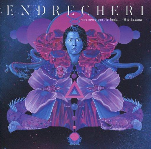 ENDRECHERI / one more purple funk... -硬命 katana-[DVD付Limited Edition盤A]