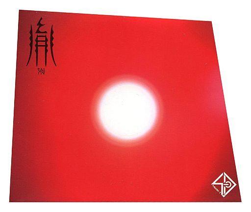 【中古】邦楽CD 4D mode1 / In -胤-(サイン入り)