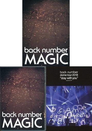 back number / MAGIC[Blu-ray付初回限定盤A]