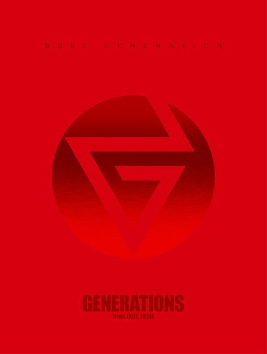 GENERATIONS from EXILE TRIBE / BEST GENERATION[DVD付初回限定盤](状態:ディスク欠品)