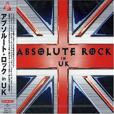 【中古】洋楽CD オムニバス / アブソルート・ロック in UK