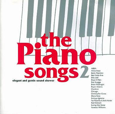 【中古】洋楽CD ピアノ・ソングス2