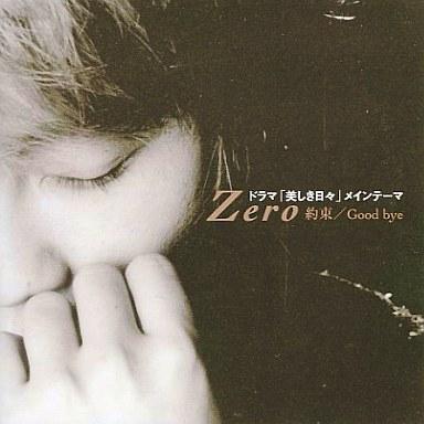 【中古】洋楽CD ゼロ / 約束/Good bye