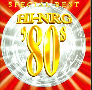 【中古】洋楽CD オムニバス / SUPER EUROBEAT PRESENTS HI-NRG '80s SPECIAL BEST -NON-STOP MIX-