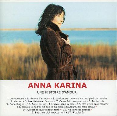 【中古】洋楽CD アンナ・カリーナ/恋物語