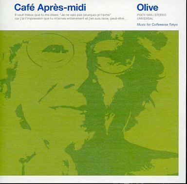 【中古】洋楽CD カフェ・アプレミディ・オリーヴ