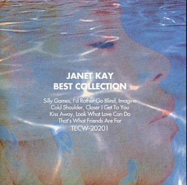 【中古】洋楽CD ジャネット・ジャクソン / ジャネット・ケイ・ベスト・コレクション(廃盤)