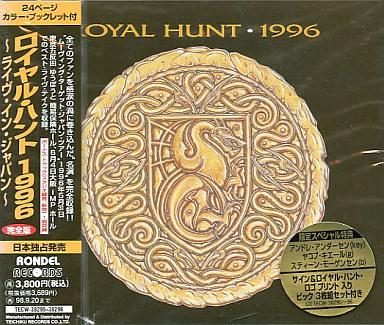 【中古】洋楽CD ロイヤル・ハント / ロイヤル・ハント1996?ライブ・イン・ジャパン?(廃盤)