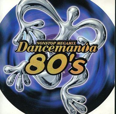 【中古】洋楽CD オムニバス / ダンスマニア 80's