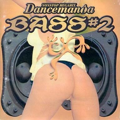 【中古】洋楽CD オムニバス / ダンスマニア・ベース#2(廃盤)