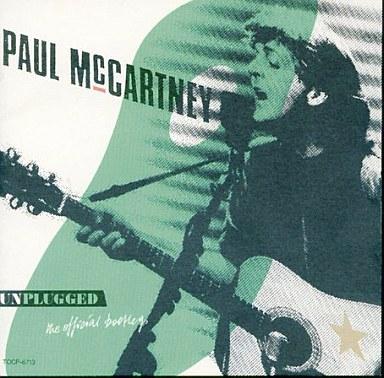 【中古】洋楽CD ポール・マッカートニー / 公式海賊盤