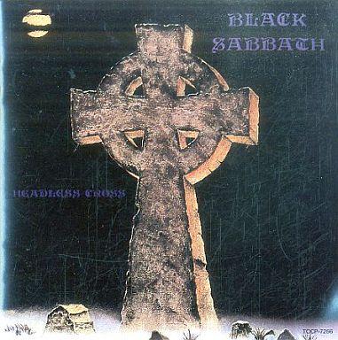 【中古】洋楽CD ブラック・サバス / ヘッドレス・クロス(廃盤)