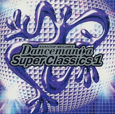 【中古】洋楽CD オムニバス / ダンスマニア・スーパー・クラシックス1