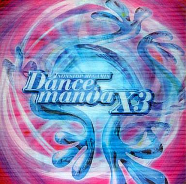 【中古】洋楽CD オムニバス / ダンスマニアX3