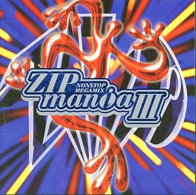 【中古】洋楽CD ZIP mania 3