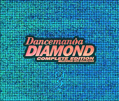 【中古】洋楽CD ダンスマニア・ダイアモンド・コンプリート・エディション?ミレニアム・ヒッツ・コレクション