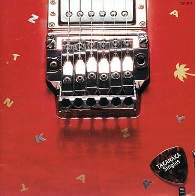 【中古】洋楽CD 高中正義 / シングルス?1985-1994コンプリート・ベスト