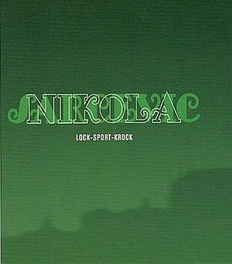 【中古】洋楽CD ニコラ・サルセヴィック/ロック-スポート-クロック