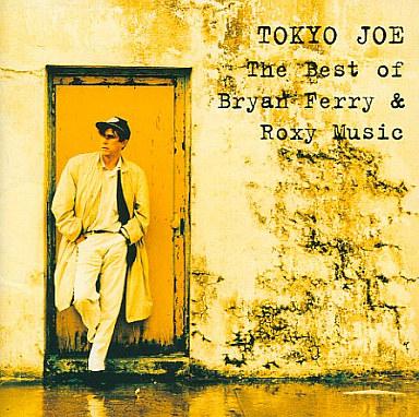 【中古】洋楽CD ブライアン・フェリー&ロキシー・ミュージック / トーキョー・ジョー?ザ・ベスト・オブ・ブライアン・フェリー&ロキシー・ミュージック