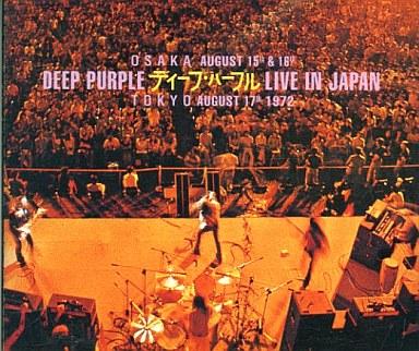 ディープ・パープル/ライヴ・イン・ジャパン'72完全版 画像をクリックして拡大 ※画像はサンプル