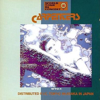 【中古】洋楽CD カーペンターズ      /ワールドツアーインコンサート