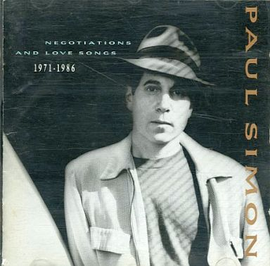 【中古】洋楽CD ポール・サイモン / ネゴシイションとラヴ・ソング 1971-1986(廃盤)