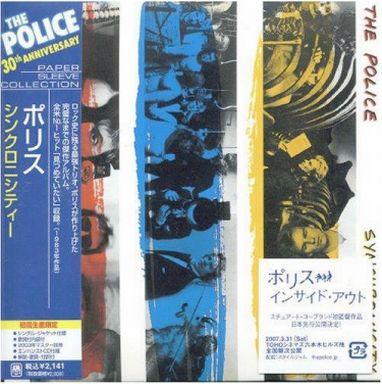 【中古】洋楽CD ポリス / シンクロニシティー(限定盤)[紙ジャケット仕様]