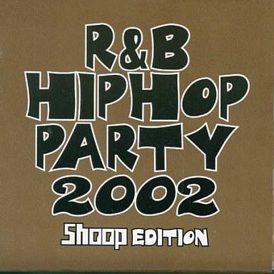 【中古】洋楽CD オムニバス / R&B/ヒップホップ・パーティー2002?シュープ・エディション?