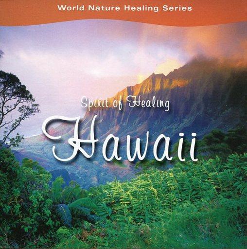 【中古】洋楽CD スティーブン・ジョーンズ / スピリット・オブ・ヒーリング?ハワイ