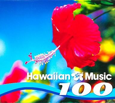 オムニバス / ハワイアン・ミュージック 100~青春のハワイ、太陽、渚