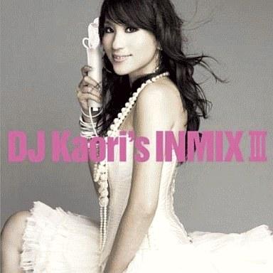 【中古】洋楽CD オムニバス / DJ KAORI'S インミックスIII