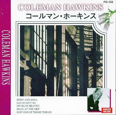 【中古】洋楽CD  コールマン・ホーキンス/コールマン・ホーキンス