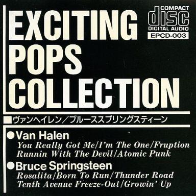 【中古】洋楽CD ヴァンヘイレン、ブルーススプリングスティーン/エキサイティングポップスコレクション