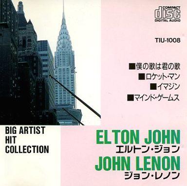 【中古】洋楽CD エルトン・ジョン、ジョン・レノン / BIG ARTIST HIT COLLECTION