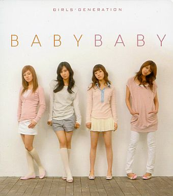 【中古】洋楽CD GIRLS'GENERATION/BABY BABY[韓国盤]