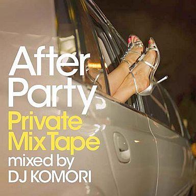 【中古】洋楽CD アフター・パーティ -Private Mixtape- mixed by DJ KOMORI
