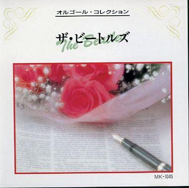 【中古】洋楽CD オルゴールコレクション / ザ・ビートルズ