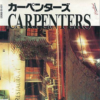 【中古】洋楽CD カーペンターズ / カンペンターズ